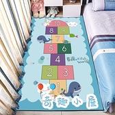 兒童房地毯寶寶爬行墊卡通臥室滿鋪茶幾床邊地毯客廳【奇趣小屋】