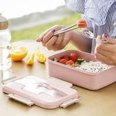 Ymer保溫飯盒學生女食堂分格便當盒帶蓋韓國創意可愛成人餐盒套裝 【七夕搶先購】