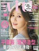 with與妳時尚國際中文版 3月號/2019 第179期