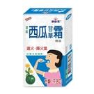 康齡家西瓜甘草霜噴瓶3.5g *維康