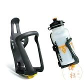 山地腳踏車水壺架水瓶支架騎行裝備可調節水杯架【橘社小鎮】