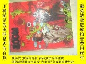 二手書博民逛書店ZOOM罕見IN ZOOM OUT ) 英文原版 精裝Y2030