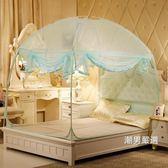 蚊帳蒙古包蚊帳三開門1.8m床1.5m米雙人單人學生宿舍全包圍家用文帳xw