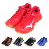 MIZUNO WAVE LIGHTNING Z4 男女排球鞋(免運 美津濃≡體院≡