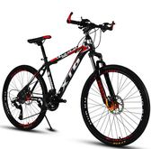 山地車自行車成人賽車男女變速雙碟剎雙減震學生越野單車igo