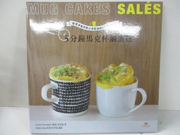 【書寶二手書T7/餐飲_D65】5分鐘馬克杯鹹蛋糕Mug Cakes Sales!爆紅歐美日!_琳恩.克努森
