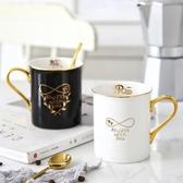 北歐風馬克杯 情侶杯子一對 創意咖啡水杯MR 衣普菈 衣普菈