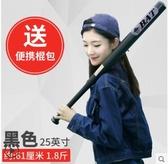 特賣棒球棒超硬加厚合金鋼棒球棍車載防身棒球棒打架武器家庭防衛用品棒球桿LX