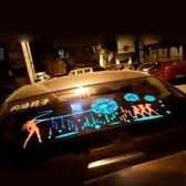 車裝飾燈汽車裝飾燈音樂節奏燈后窗感應聲控氛圍燈氣氛跳舞車燈改裝貼車載DC220【VIKI菈菈】