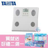 TANITA 塔尼達 BF049 體脂肪計 (白) BF-049 體脂計 體重計 公司貨 日本製 一年保固【生活ODOKE】