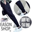 EASON SHOP(GW9086)韓版...