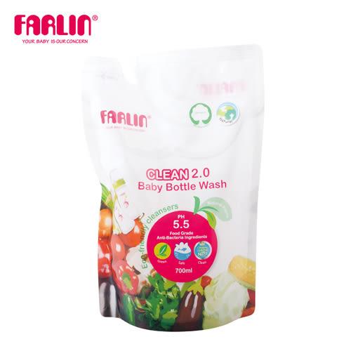 【FARLIN】植物性蔬果奶瓶清潔劑(補充包/700ml)