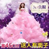 超大仿真婚紗芭比娃娃套裝大禮盒女孩公主玩具洋娃娃生日禮物 瑪麗蓮安igo