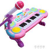 兒童電子琴嬰兒寶寶初學多功能小鋼琴帶音樂玩具女孩禮物1-3-6歲0YYP 蓓娜衣都