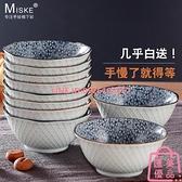 日式餐具 陶瓷碗 創意5寸米飯碗 吃飯碗面碗 小湯碗【匯美優品】