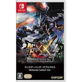 〈NS 遊戲〉任天堂 Switch 魔物獵人 XX - 亞洲日文版