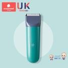 兒童理髮器 超靜音兒童寶寶家用充電推子剃頭神器自己剪剃髮 3色