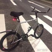 自行車 死飛自行車女活飛迷你20寸小輪學生賽車倒剎彩色男成人單車 MKS 第六空間