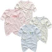 (2件一組) 透氣竹節棉新生兒蝴蝶衣 新生兒 寶寶 哈衣 睡衣 橘魔法 現貨 嬰幼兒 嬰兒