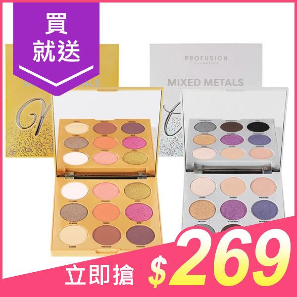 Profusion 迷幻如夢眼影盤(20g) 款式可選【小三美日】原價$299