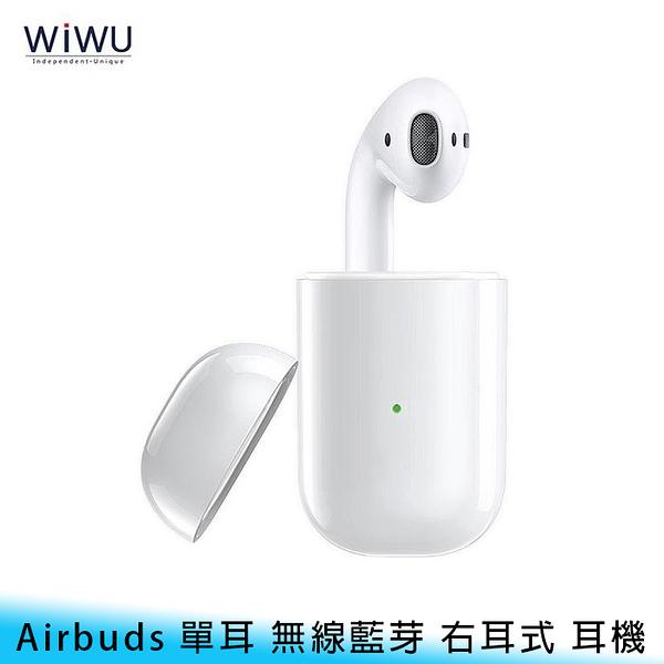 【妃航/免運】WIWU AirSolo 單耳 無線/藍牙/藍芽/5.0 智能/觸控 運動/防潑水 耳機 右耳式