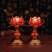 LED蓮花燈供佛燈擺件荷花燈長明燈佛前燈紅色供奉佛具用品【免運快出八折超值】