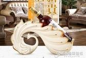 紅酒架  歐式酒櫃裝飾品客廳創意紅酒架家居擺件奢華陶瓷孔雀喬遷新居禮品 時尚芭莎WD