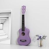 尤克里里 23寸成人木質尤克里里21寸學生初學者吉他 快速出貨