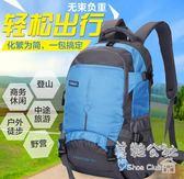 男士戶外超輕大容量旅行防水運動雙肩登山背包Sq3294 『美鞋公社』