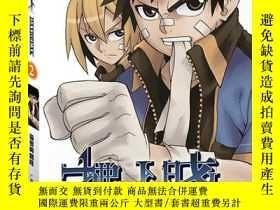 二手書博民逛書店罕見拂曉Daybreak(2)Y285057 貓要喝咖啡 著 廣西科學技術出版社 ISBN:97875551