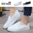 [Here Shoes] 2CM休閒鞋 皮革材質洞洞舒適透氣 平底圓頭包鞋 小白鞋-AS331