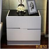 床頭櫃玻璃面烤漆床頭櫃 簡約現代儲物櫃 臥室床邊櫃白色收納 整裝 愛麗絲精品LX