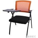 培訓椅 會議培訓椅帶寫字板折疊桌椅一體椅會議室折疊椅一體式記者辦公椅YTL【快速出貨】