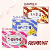 韓國CROWN巧克力威化酥 威化夾心酥餅 榛果巧克力/榛果白巧力/草莓櫻桃 -142g 3種口味