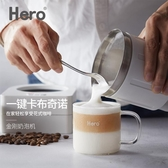 奶泡機 金剛奶泡機電動打奶器家商兩用自動打泡器可熱牛奶咖啡打奶沫 JD美物居家