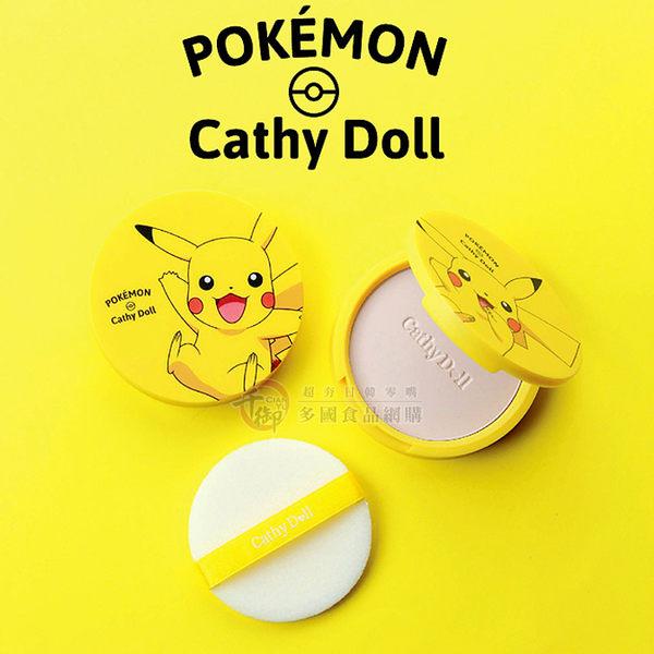泰國Cathy Doll AA神奇寶貝氣墊粉餅 皮卡丘款 胖丁款 韓國製造 [KR170418]千御國際