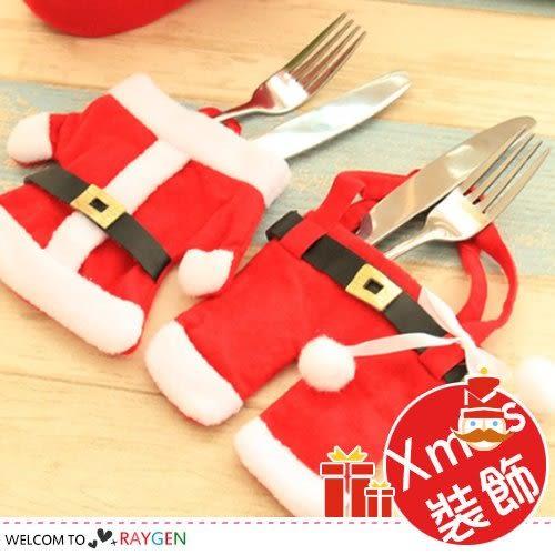 聖誕主題桌面裝飾餐具套 聖誕衣褲2件/組