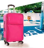 【618好康又一發】拉桿箱萬向輪旅行箱商務行李箱