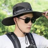 遮陽帽太陽帽男帥氣工地戶外防紫外線中年人高檔防曬帽度假旅游登山涼 快速出貨