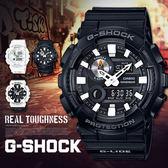 G-SHOCK GAX-100B-1A 潮流男錶 GAX-100B-1ADR 熱賣中!