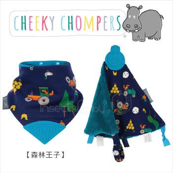 ✿蟲寶寶✿【Cheeky Chompers】純棉 英國製 全世界第一個咬咬兜+咬咬巾組合 設計師款 - 森林王子