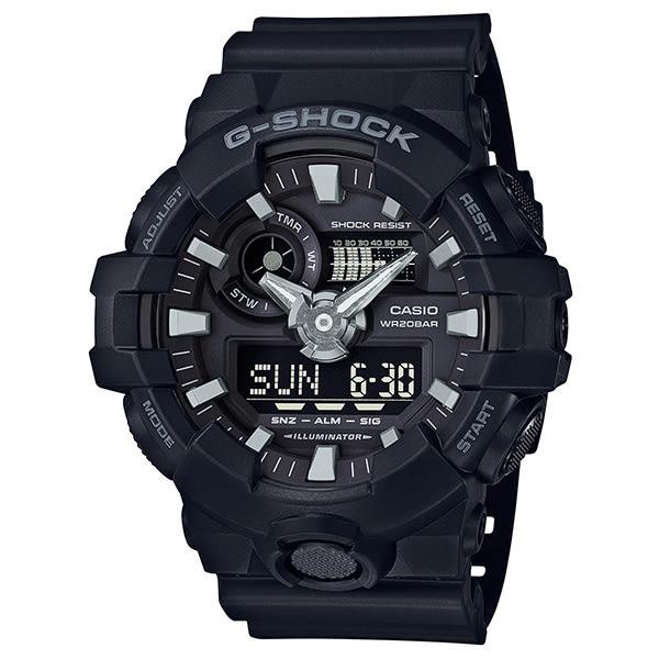 G-SHOCK  GA-700-1B(GA-700-1BDR) CASIO 卡西歐 雙顯 防水 男錶