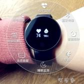 潮流時尚智慧手錶男女學生韓版簡約運動計步觸屏超薄防水手環腕錶 町目家