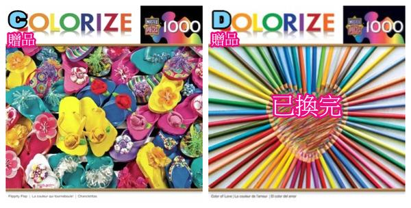 【KANGA GAMES】拼圖 攝影系列 聖誕節 買一送一 交換禮物  1000片