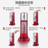 蘇打水機斯嘉麗家用冷飲料汽水機器自制氣泡水機奶茶店商用-CY潮流站