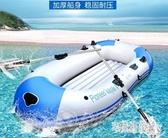 橡皮艇皮滑艇加厚耐磨充氣皮劃艇衝鋒舟釣魚2/3/4人氣墊船  KB4964 【宅男時代城】