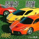 遙控汽車可充電跑車兒童玩具車賽車電動汽車耐撞模型禮物玩具 nm2748 【VIKI菈菈】