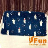 【iSFun】雪花北極熊*保暖珊瑚絨毛毯/藍100x72cm ◆86小舖 ◆