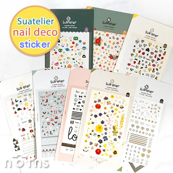 【Suatelier nail deco sticker】Norns 指甲貼紙 美甲貼 手帳貼紙 韓國 裝飾貼紙 透明貼 花草 指甲彩繪