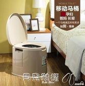 成人坐便器老人孕婦室內可移動坐便器老年病人便捷式馬桶成人方便家用座便椅igo 貝兒鞋櫃
